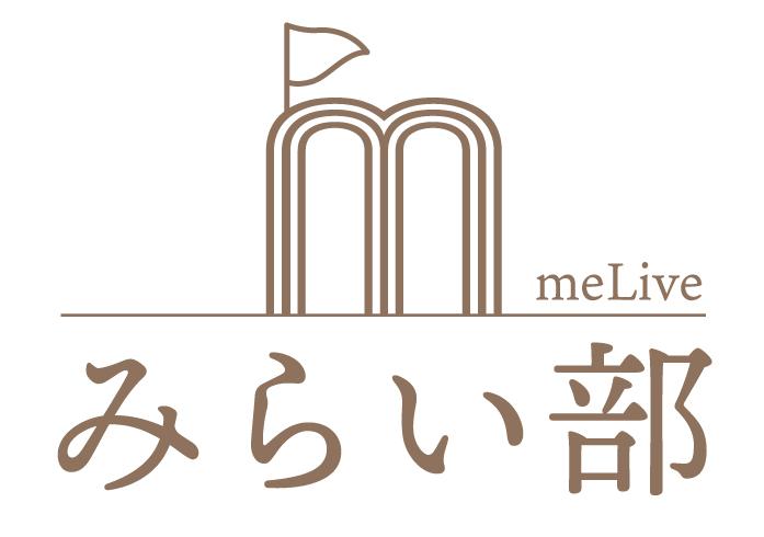 画像に alt 属性が指定されていません。ファイル名: meliverogo-1.jpg